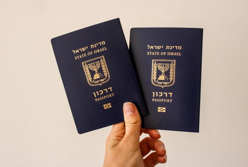 דרכון ואזרחות ישראלית